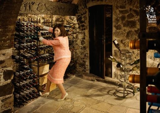 1-cellar